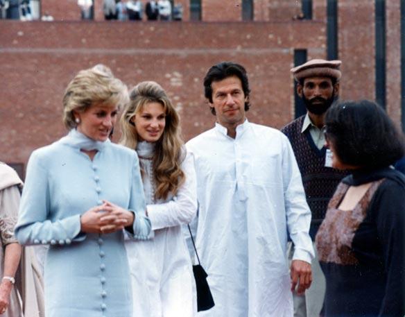 Princess Diana visits Pakistan