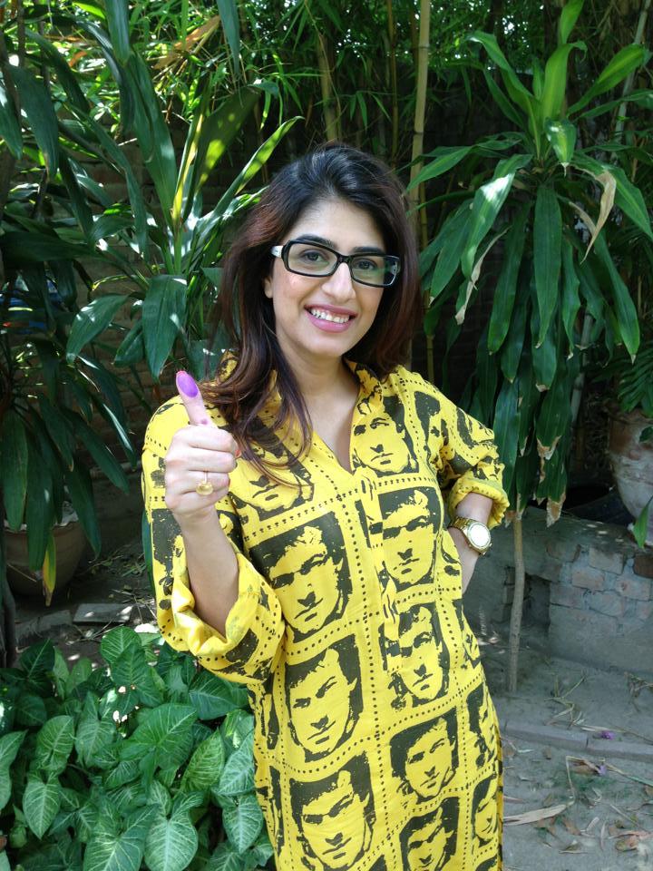 Amna Kardar