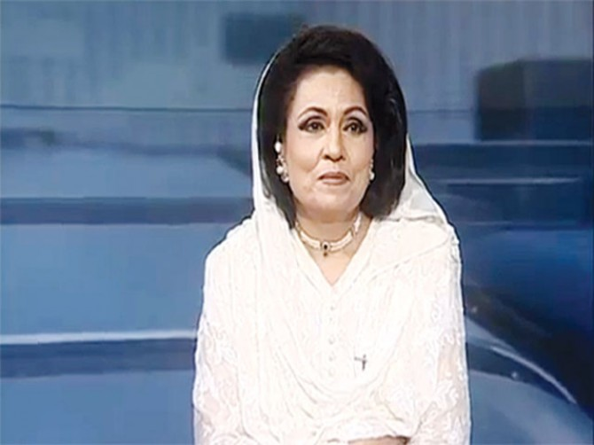 The elegant Shaista Zaid ( who retired after 43 years of sophistication on air)