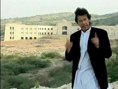 Imran Khan makes Namal University in Mianwali