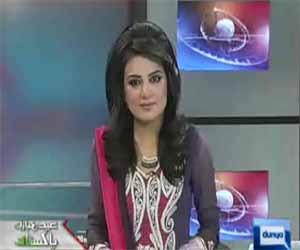Samina Ramzan