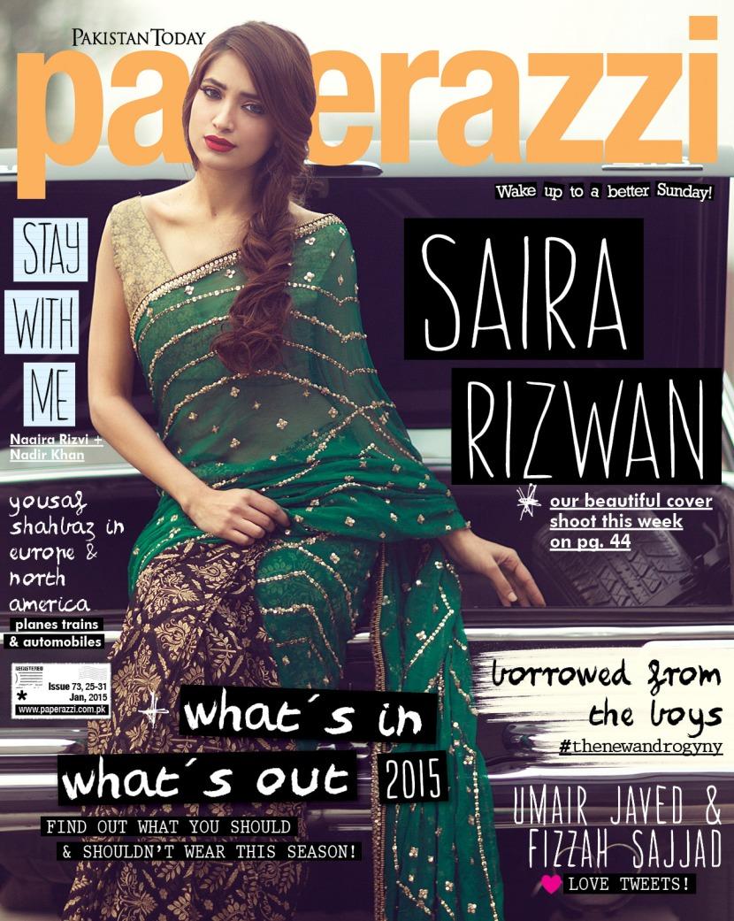 cover 73_Saira Rizwan